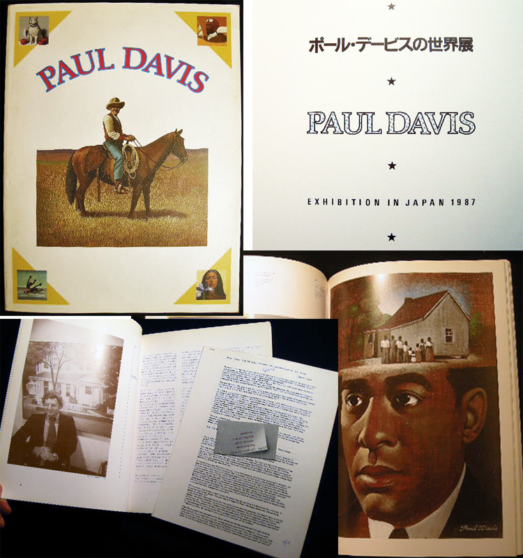 Paul Davis Exhibition in Japan 1987. Paul Davis.