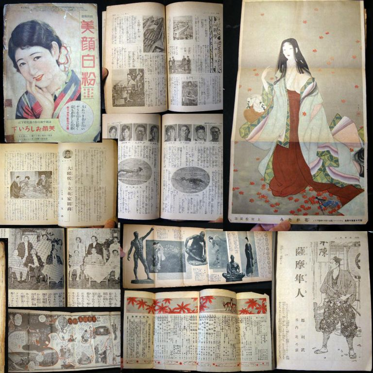 King Published Monthly. Japan - 20th Century - Culture.