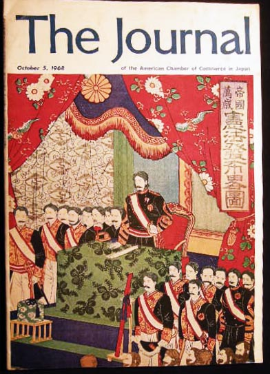 The Journal of the American Chamber of Commerce in Japan October 5, 1968. Japan - 20th Century - Business - United States.