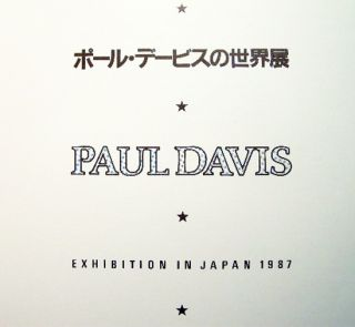 Paul Davis Exhibition in Japan 1987