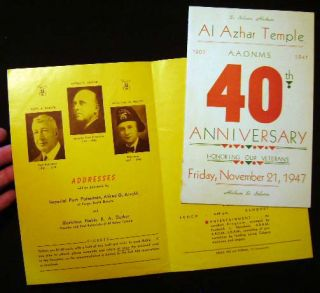 Al Azhar Temple 1907-1947 A.A.O.N.M.S. 40th Anniversary Honoring Our Veterans Friday, November...