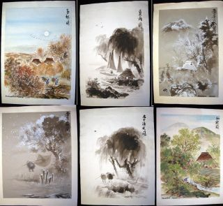Circa 1950s Group of 6 Original Works of Art Signed By Katsutaro Furuya Including Watercolors and...