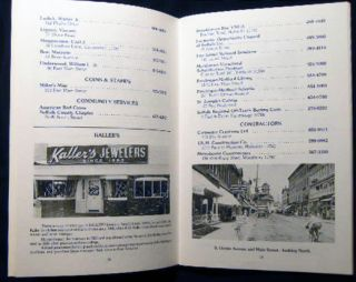Anniversary Days Business Directory 1983 Greater Patchogue Chamber of Commerce