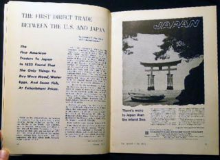 The Journal of the American Chamber of Commerce in Japan October 5, 1968