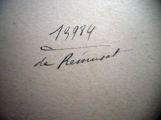 1938 Original Pen & Ink Artwork on Paper New Year's Greeting Titled & Dated By Claude Remusat, Given to Paul C. Blum